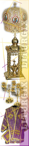 Explore The Collection of Bishop Crowns @ Liturgix